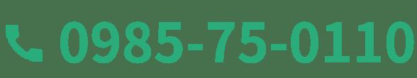 0985-77-8046