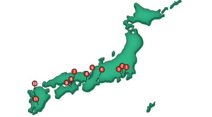 日本全国のイメージ