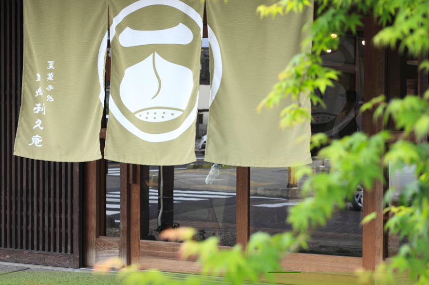 第三者承継で地域課題を解決する。「日向利久庵」伝統の味を受け継いだコンサルタントの挑戦
