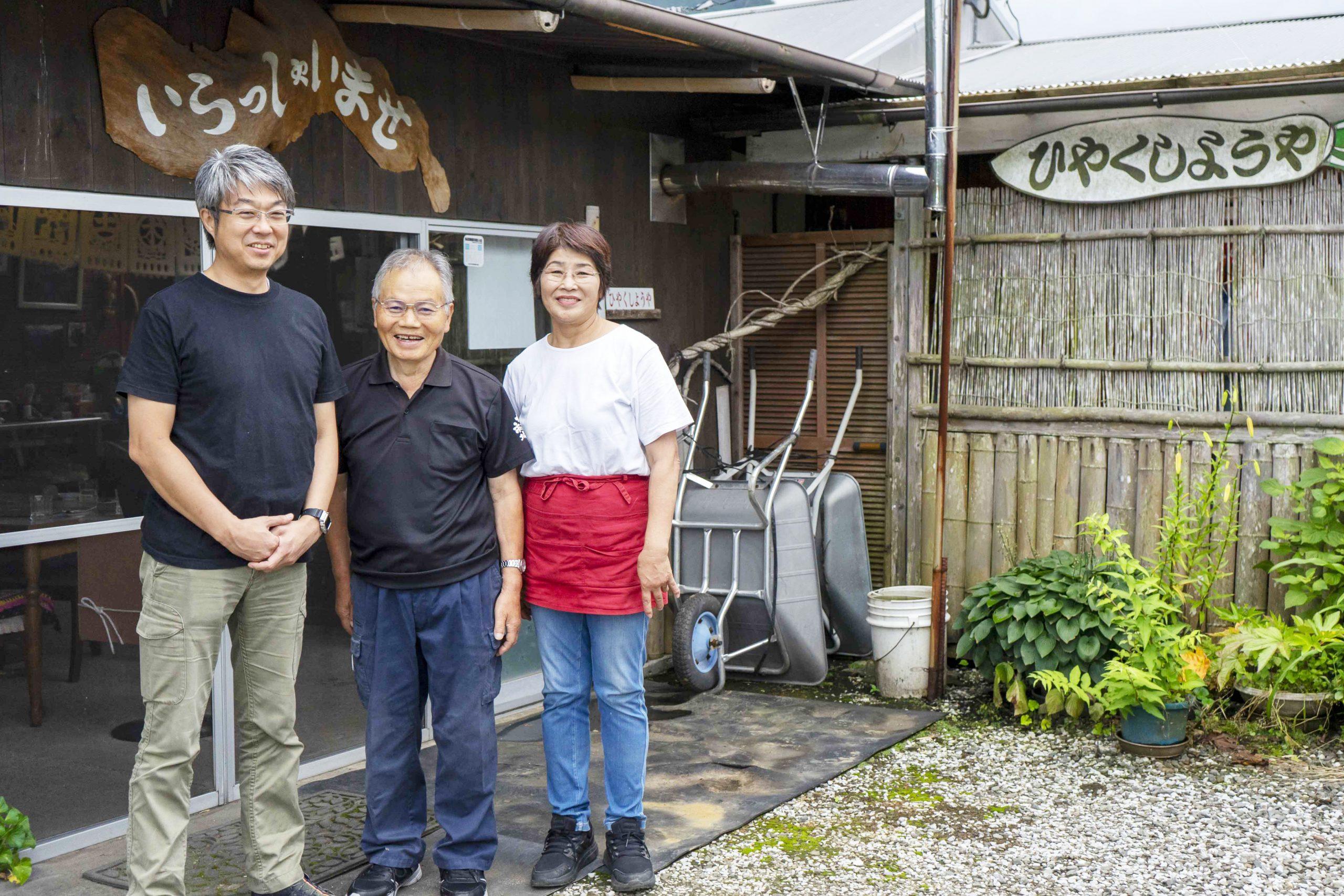 地域おこし協力隊員が高千穂町の漬物店を承継。漬物も方言もマスターして高千穂ブランドを高める!
