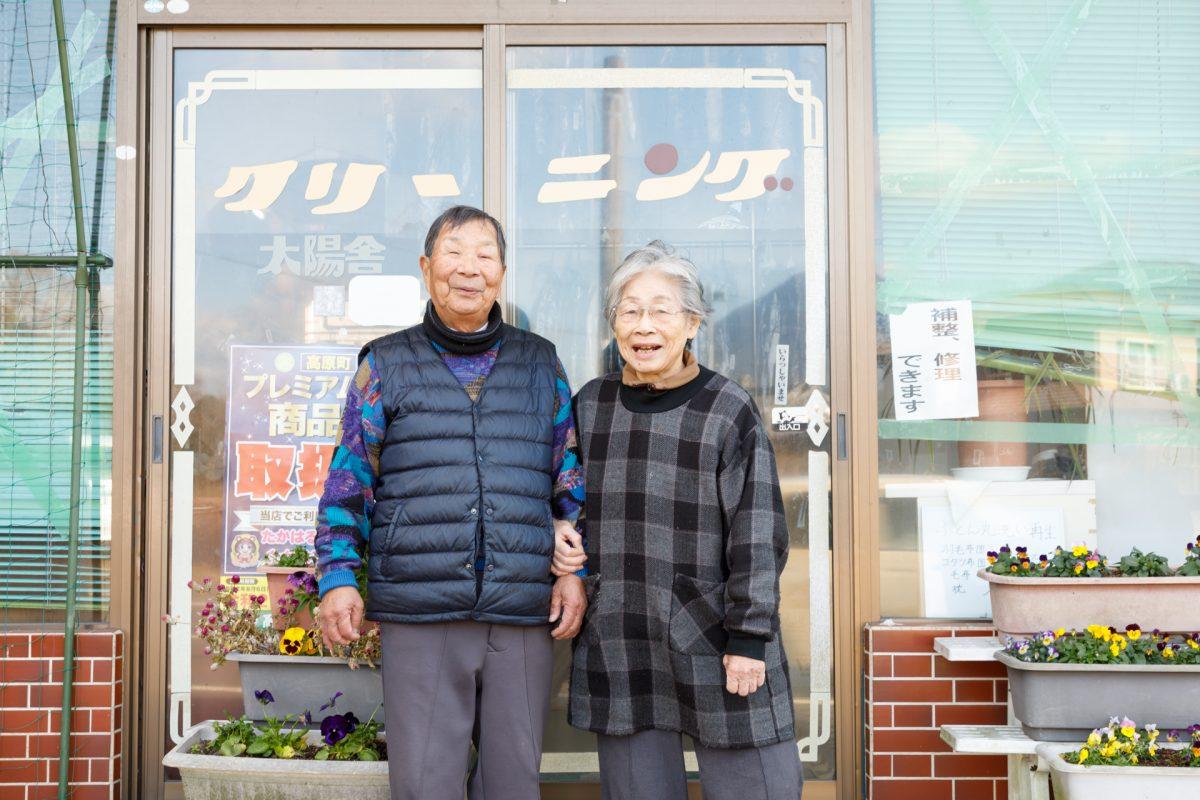 高原町で唯一の「直営型クリーニング店」。熟練の技を引き継ぐ後継者を募集