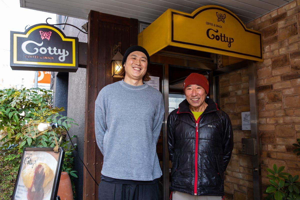 「この街の財産がなくなるのは困る」。常連客が縁を繋ぎ実現した「喫茶店Cotty」の承継物語