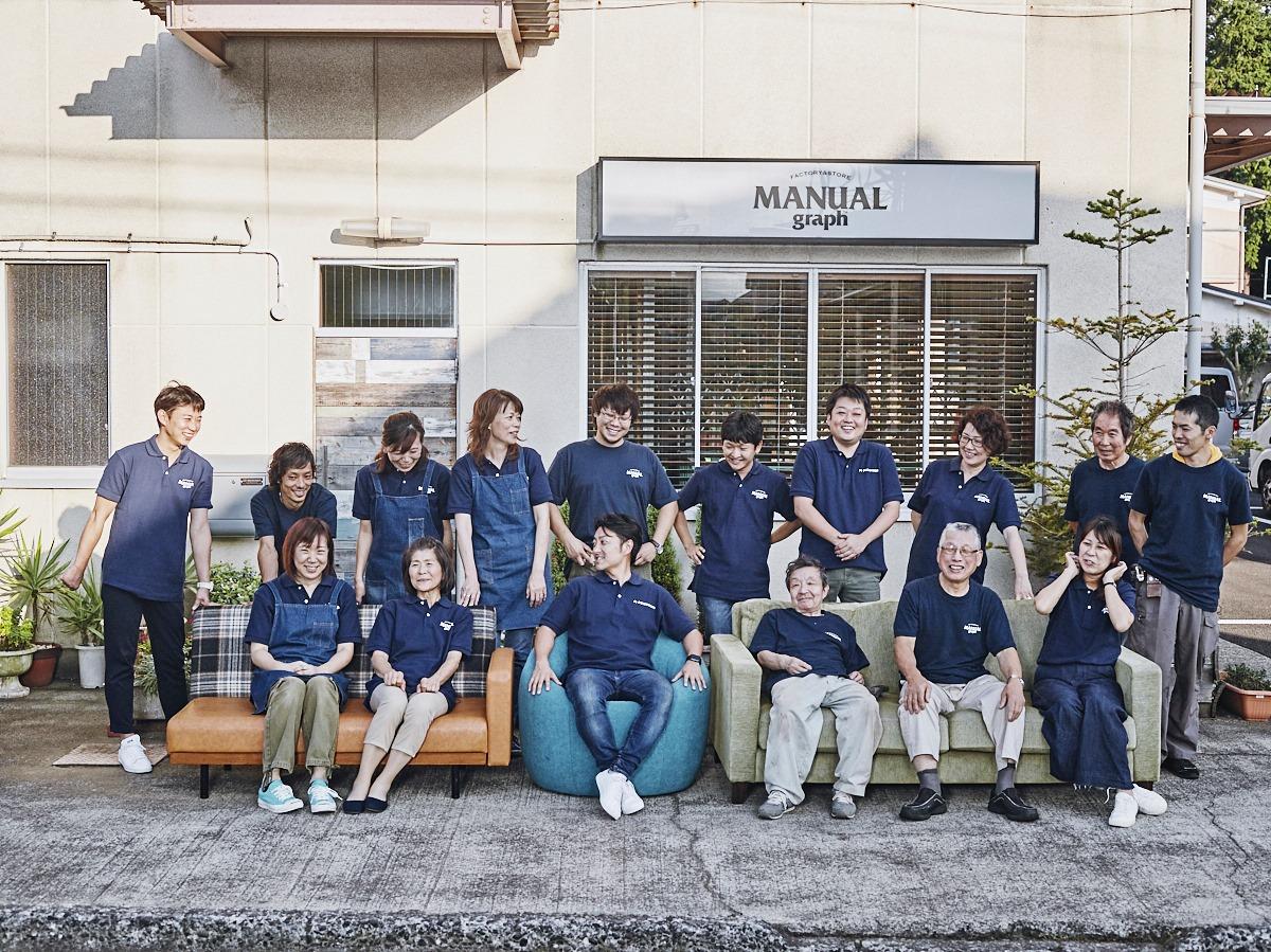 富士の麓でソファを作り続ける「フジライト」。人と会社の自発的な成長を見守る