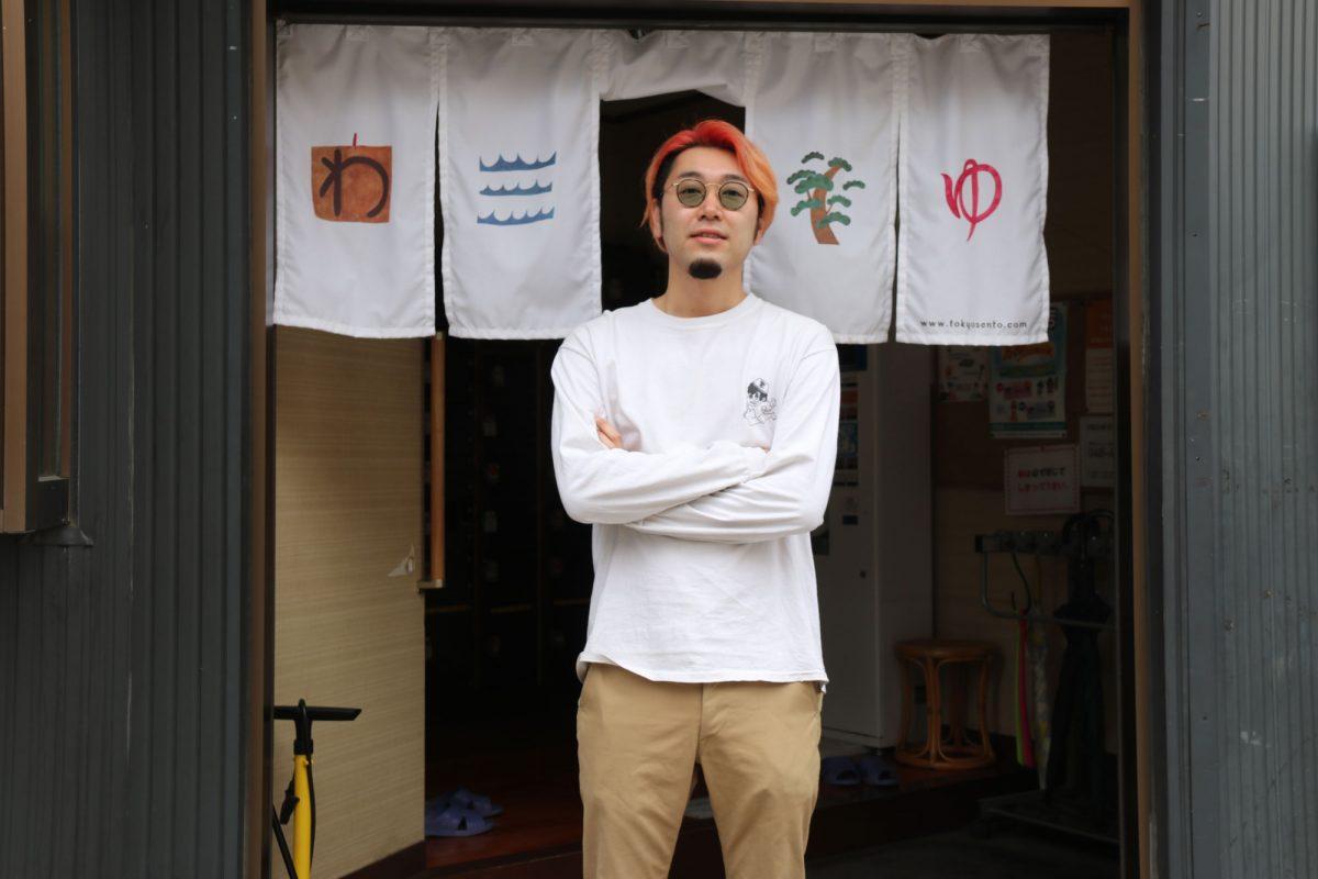 「関東圏の銭湯を盛り上げたい」。銭湯を愛する若者が「喜楽湯」を承継