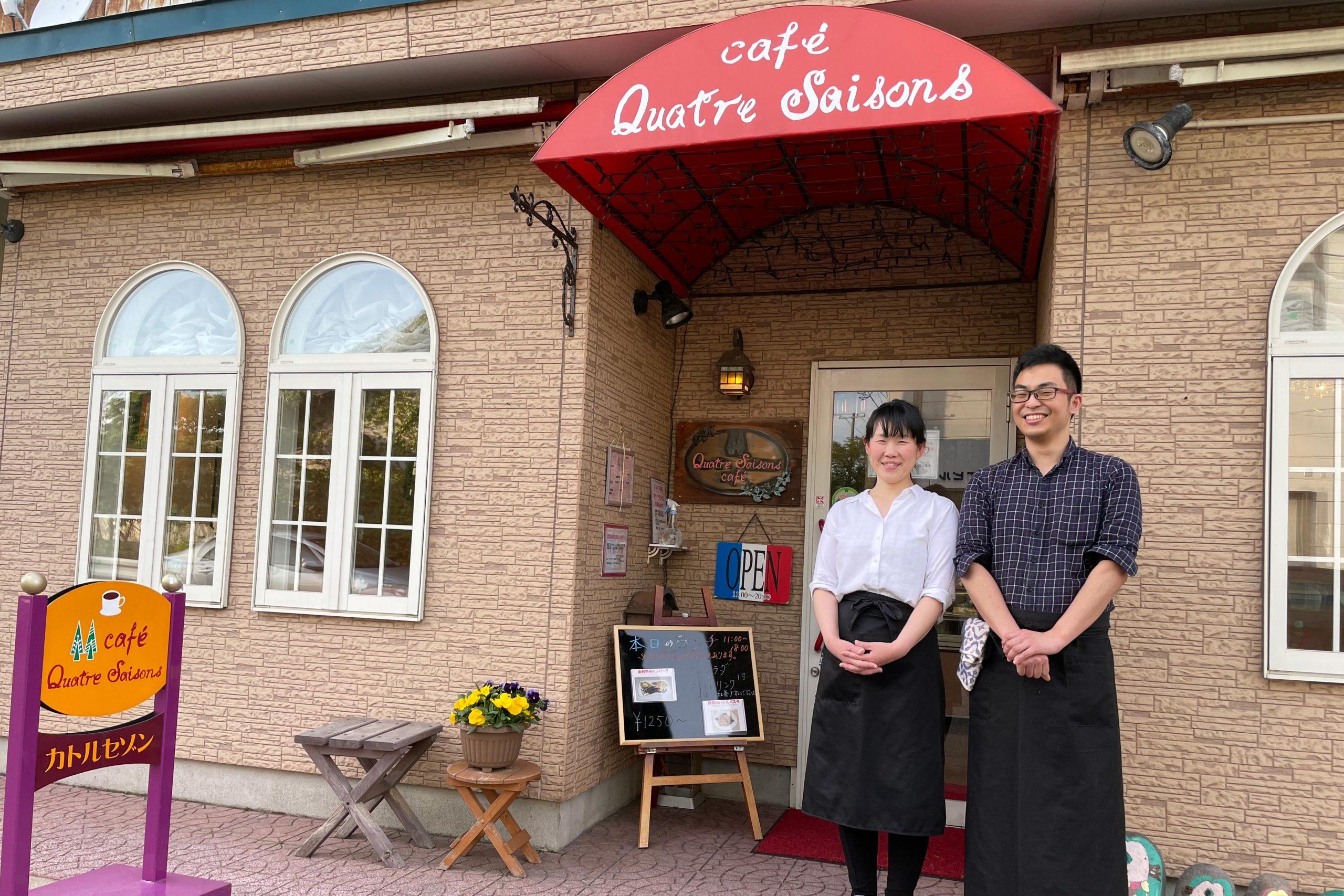 ゆかりのない秋田に移住し、未経験でカフェを経営。先代の背中を追いかけ食の魅力を発信