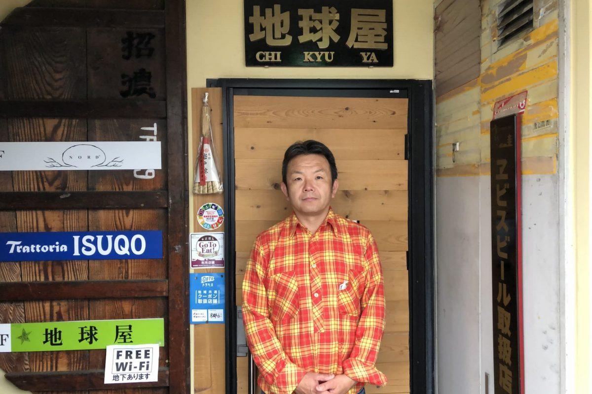 一度は閉店した京都の名物居酒屋「地球屋」。先代とファンの想いを受け継いだのは元アルバイト生