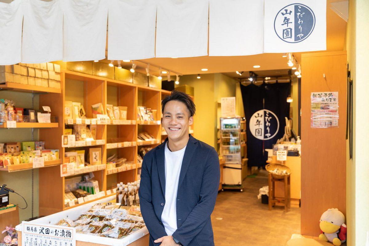 システムエンジニアから、老舗茶舗3代目に。伝統にとらわれない経営で売上を30倍に