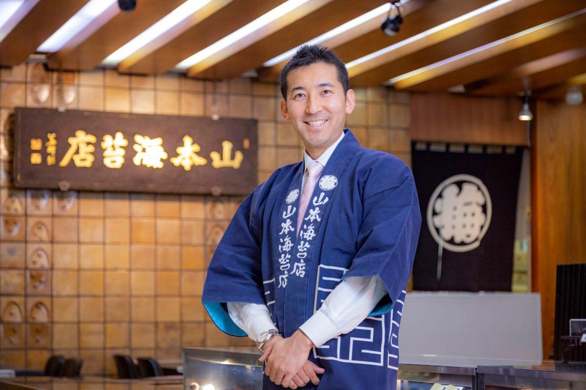 江戸時代から続く老舗海苔店。未来の当主は伝統をどう引き継ぎ、どう革新していくのか