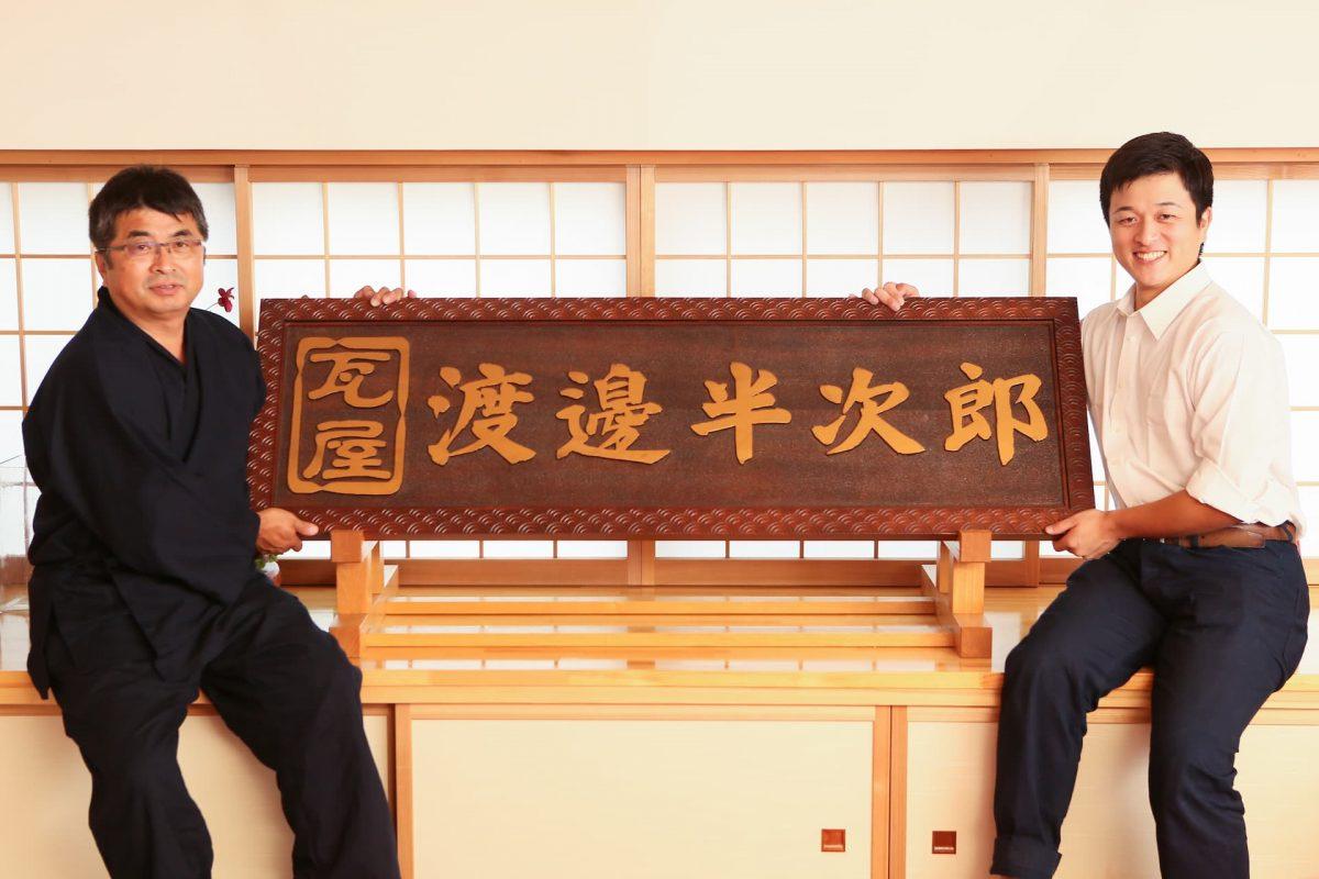 江戸時代から続くだるま家業。14代目の夢は78億人のだるま好きをつくること!