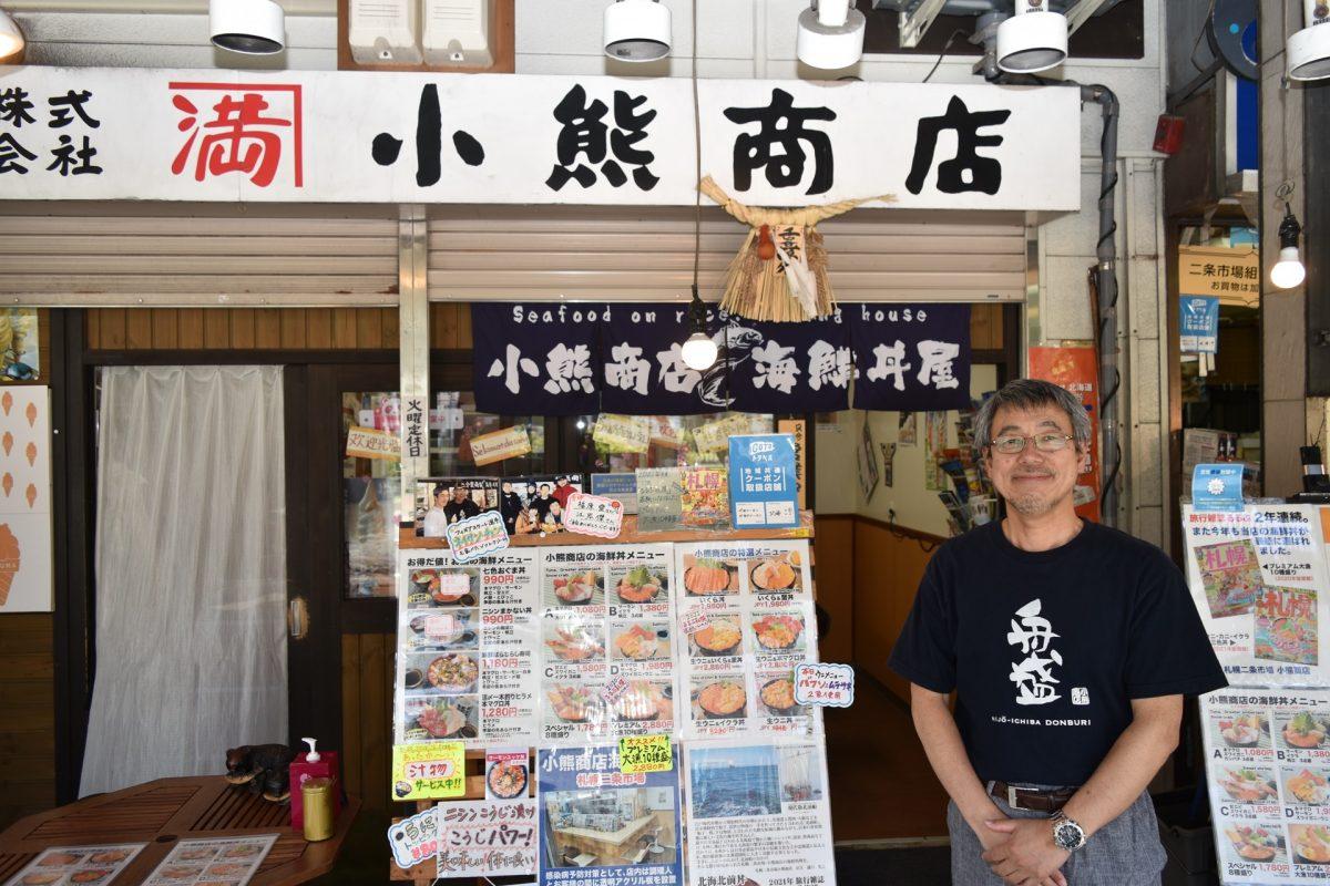 観光のプロが海産物屋を「海鮮丼屋」にリニューアル。地元客を取り込み、市場の活性化を狙う