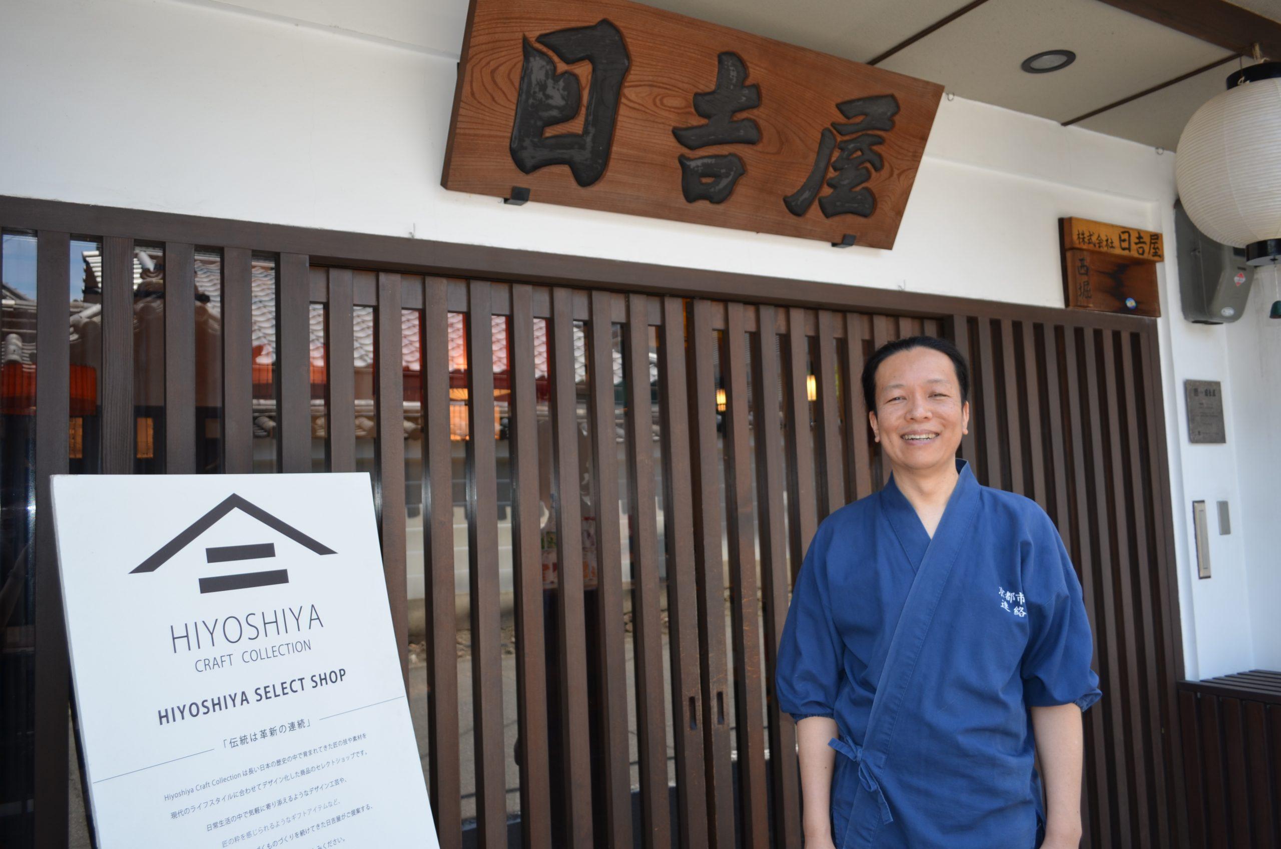 「変わらないために変わり続ける」年商160万円から京都の老舗和傘店・日吉屋を救った5代目当主の挑戦
