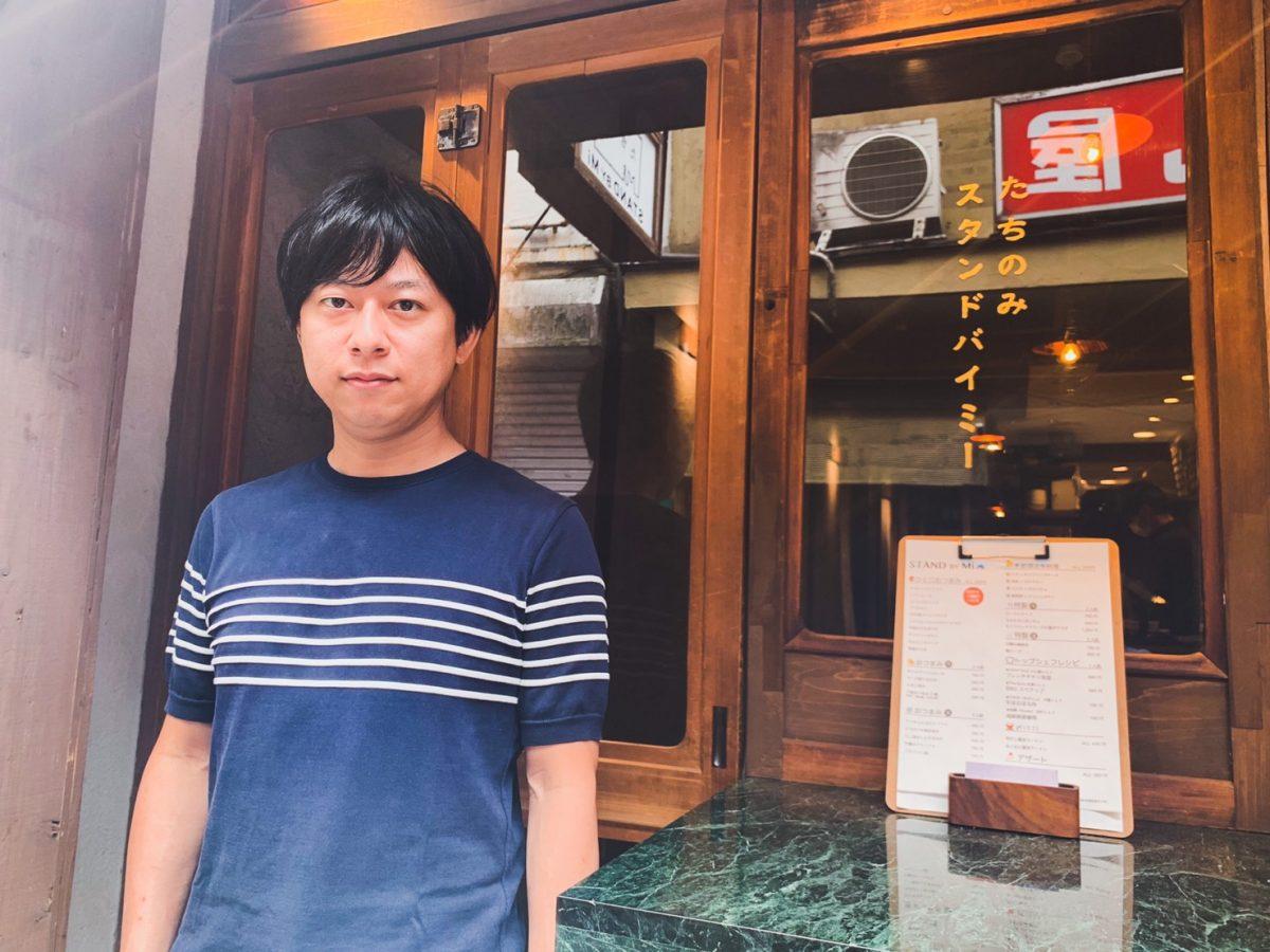 神田の名店「キッチンビーバー」が閉店。伝説のメンチカツのレシピを承継した一大プロジェクト「まぼろし商店」とは